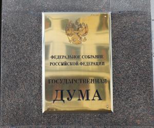 Госдума одобрила в первом чтении законопроект о коллекторах
