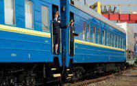 Украинских железнодорожников ждут массовые сокращения