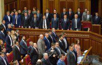 Рада утвердила новый состав Кабмина, а его программу –нет