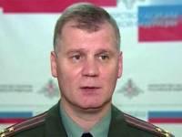 В Минобороны РФ опровергли сведения о самолете, сбитом боевиками ИГ около Ракки