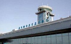 Владельцу Домодедово продлили срок пребывания под арестом
