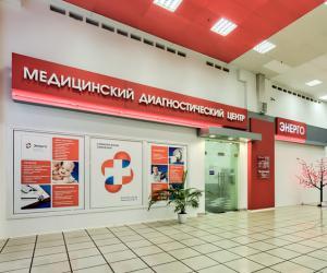 Открылся Центр женского здоровья в С-Петербурге: профилактика и лечение женских болезней
