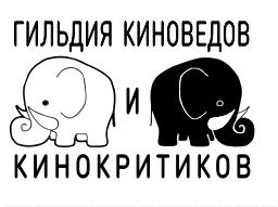 Объявлены лауреаты премии «Слон» в области киноведения и кинокритики за работы 2015 года