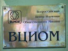 ВЦИОМ: 53% россиян ежедневно пользуется интернетом
