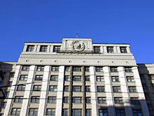 Сенаторы  и депутаты  Госдумы   не стали избавляться от зарубежной недвижимости в 2015 году