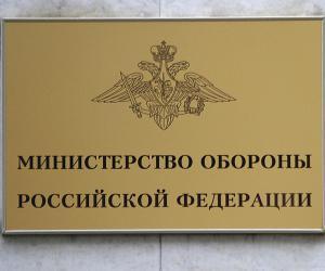 В Минобороны РФ разъяснили причины шумихи по поводу инцидента на Балтике