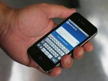 ВКонтактенамерена запустить собственный мессенджер