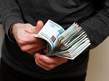 Проблемы с деньгами ускоряют процесс старения, доказал анализ