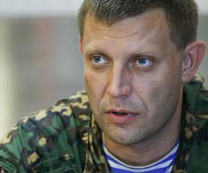 Глава ДНР предсказал окончание конфликта в Донбассе до 2017 года