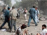 В Кабуле жертвами теракта стали около 30 человек, свыше 300 были ранены