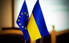 Парламент Голландии высказался в поддержку ассоциации Украины с ЕС