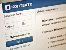 Пользователи ВКонтактемассово подержали 11-летнего школьника лайками, комментариями и подарками