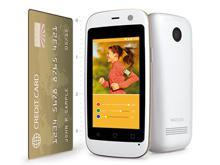 На рынок вышел самый маленький в мире Android-смартфон