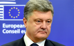 В Киеве назвали сроки отмены визового режима с ЕС