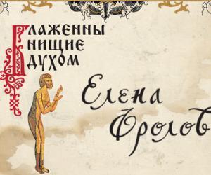 Артистка театра Камбуровой выпустит православный музыкальный Триптих