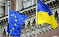 Какие вопросы хотят обсудить на саммите Украина-ЕС