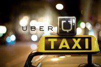 Акционер Альфа-Банка Украина вложил $ 200 млн в такси Uber