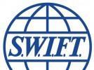 SWIFT предупреждает о множественных киберинцидентах