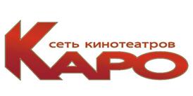 В сети кинотеатров «КАРО» произошли кадровые изменения