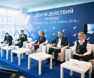 На форуме ОНФ обсуждаются возможные решения для улучшения качества услуг ЖКХ
