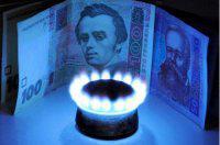 Играм с дешевым газом пришел конец: что остается Украине