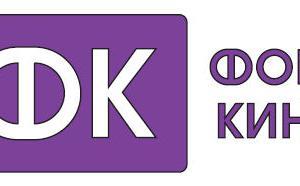 В городе Касимов Рязанской области появился первый кинотеатр