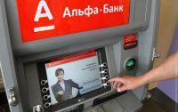 В 2015 году Альфа-Банк Украина получил 1,9 млрд грн операционного дохода