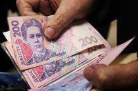 Кто лишится субсидий и пенсий: на чем Минфин «сэкономит» 5 млрд