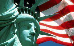 Американских военных наказали за удар по госпиталю в Кундузе
