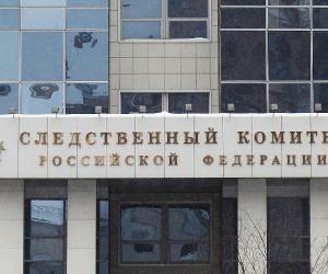 СК назвал мотив убийства семьи экс-главы полиции Сызрани