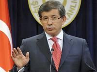 Премьер Турции сообщил об отставке