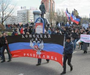 СМИ: Москва потребует закрепить статус Донбасса в украинской конституции