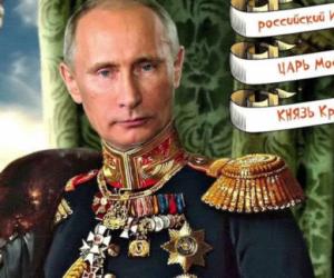 «Препарированные украинцы» массово мечтают о Российской империи – «побратим» Порошенко