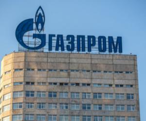 Россия по-прежнему не отправляет газ через Украину
